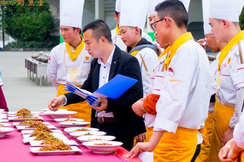 <strong>中国十大烹饪学校排名</strong>