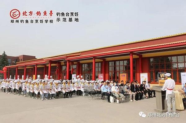 热烈祝贺郑州北方钓鱼台学校校企合作签约仪式取得圆满成功!